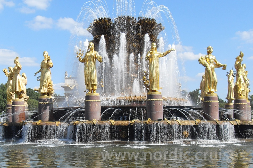 The Friendship of Nations Fountain, Moscow